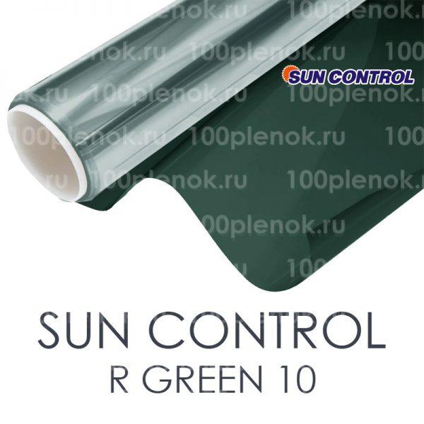 Зеркальная тонировочная пленка Sun Control R Green 10