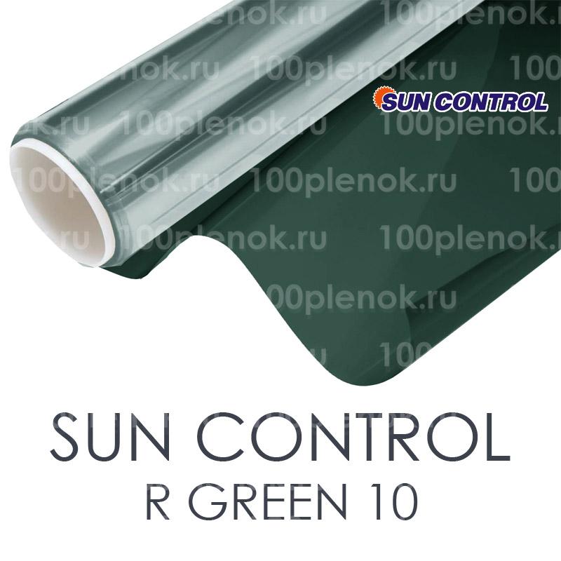 Зеркальная тонировочная пленка Sun Control R Green 10 1