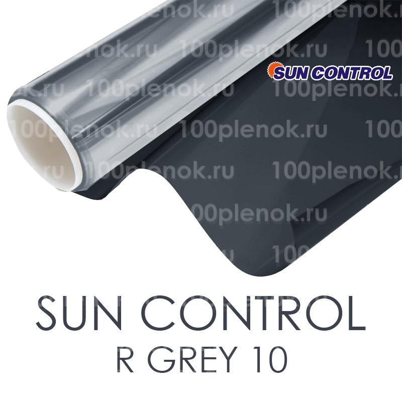 Зеркальная тонировочная пленка Sun Control R Grey 10 1