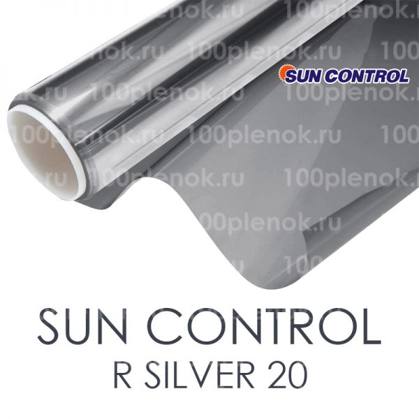 Тонировочная пленка Sun Control R Silver 20