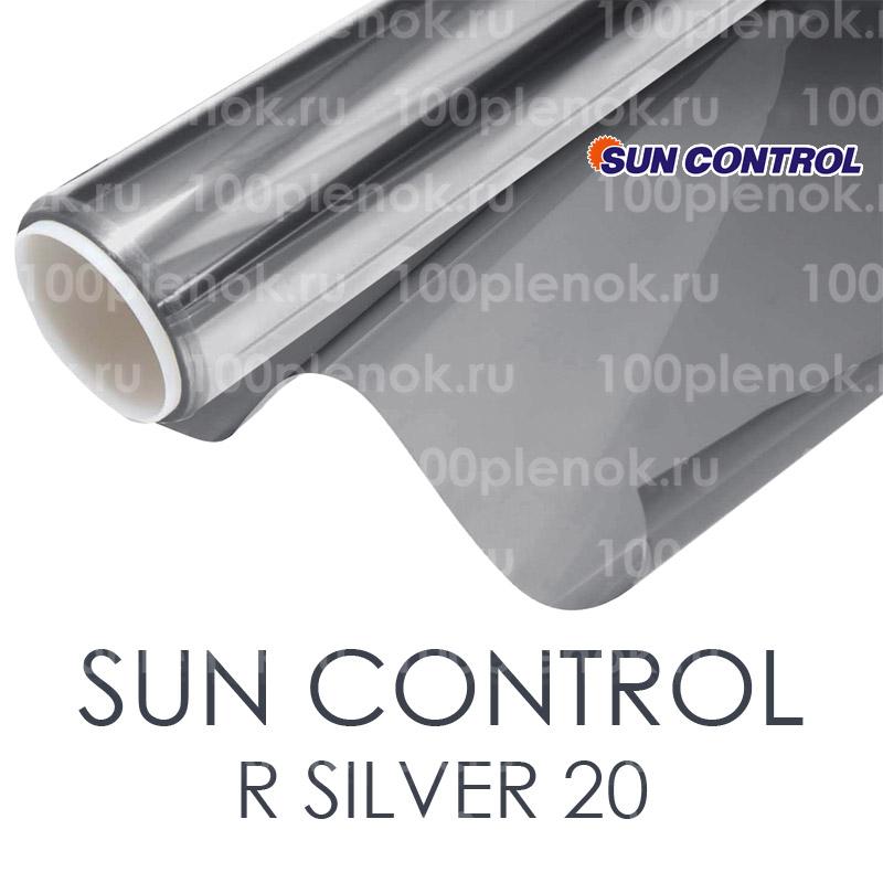 Тонировочная пленка Sun Control R Silver 20 1