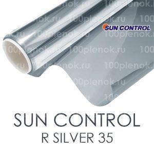 Зеркальная тонировочная пленка Sun Control R Silver 35